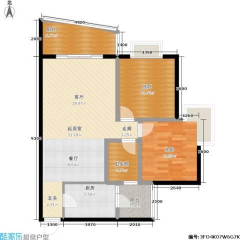 新城绿洲2室0厅1卫1厨71.91㎡户型图