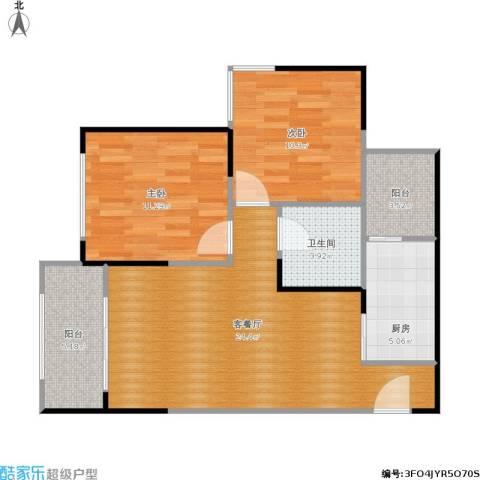 望龙东郡2室1厅1卫1厨86.00㎡户型图