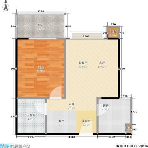 禹洲大学城1室1厅1卫1厨63.00㎡户型图