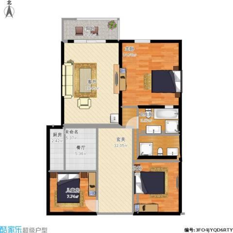 金源金凤凰城3室2厅1卫1厨118.00㎡户型图