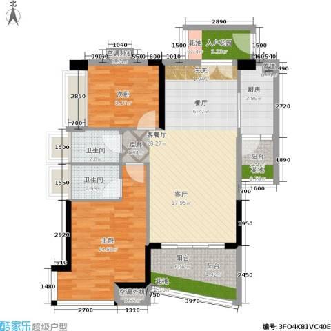 花城广场2室1厅2卫1厨107.00㎡户型图