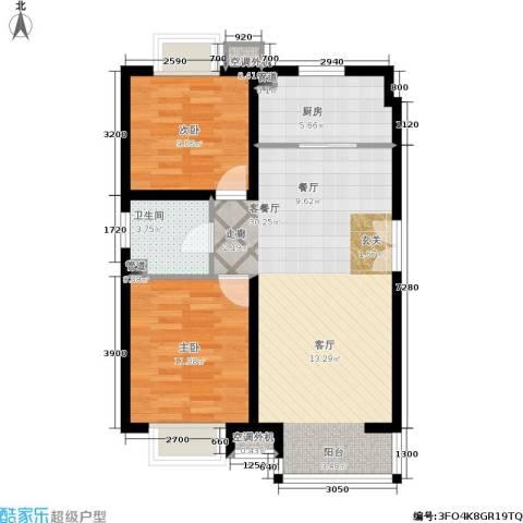 富地广场2室1厅1卫1厨86.00㎡户型图