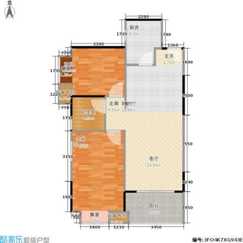 中骏四季阳光2室1厅1卫1厨83.00㎡户型图