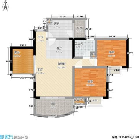 紫晶丽苑2室1厅1卫1厨70.46㎡户型图