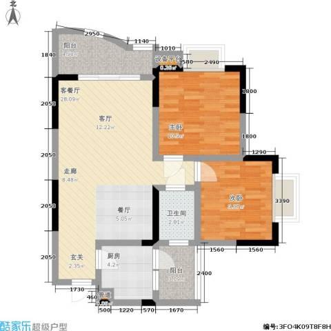 紫晶丽苑2室1厅1卫1厨68.00㎡户型图