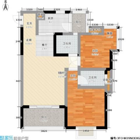 元佳广场2室1厅2卫1厨61.54㎡户型图