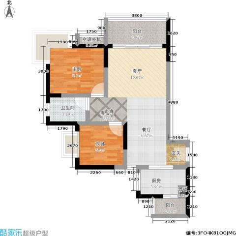 大川国际2室1厅1卫1厨63.00㎡户型图