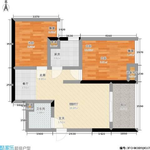元佳广场2室1厅1卫1厨81.00㎡户型图