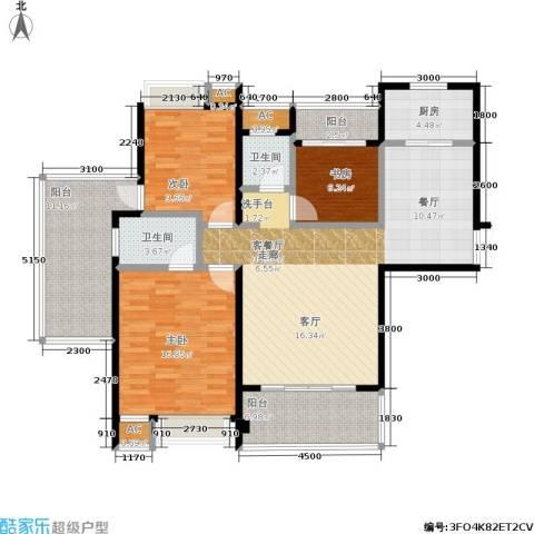 特房五缘尊墅3室1厅2卫1厨145.00㎡户型图