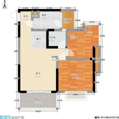 元佳广场2室1厅1卫1厨63.01㎡户型图