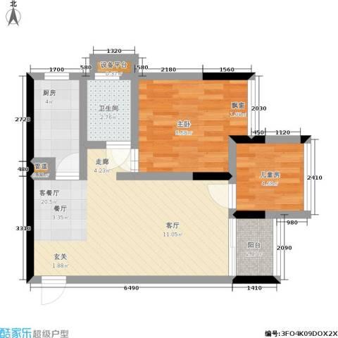 元佳广场2室1厅1卫1厨48.00㎡户型图