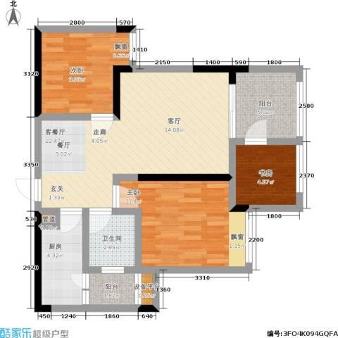 元佳广场3室1厅1卫1厨67.00㎡户型图