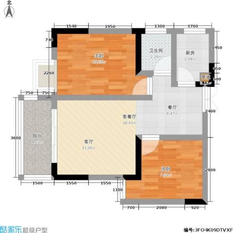 宏声新座2室1厅1卫1厨69.00㎡户型图