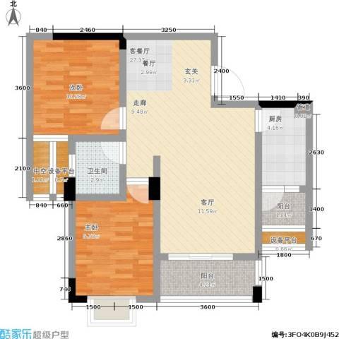 我平方2室1厅1卫1厨62.95㎡户型图