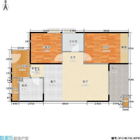联发滨海名居2室1厅1卫1厨122.00㎡户型图