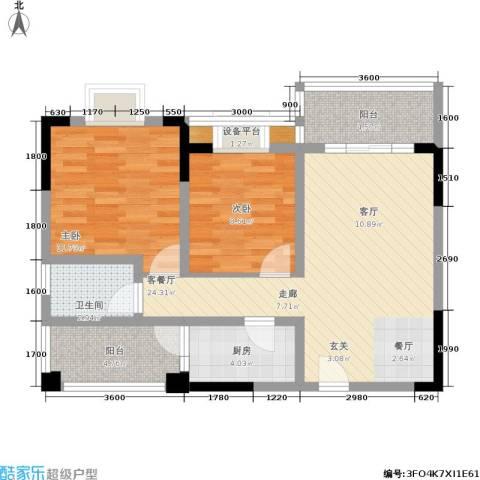 龙隐花苑2室1厅1卫1厨63.00㎡户型图