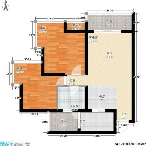蓝色星空2室1厅1卫1厨68.37㎡户型图
