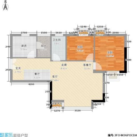 青年汇2室1厅1卫1厨71.00㎡户型图