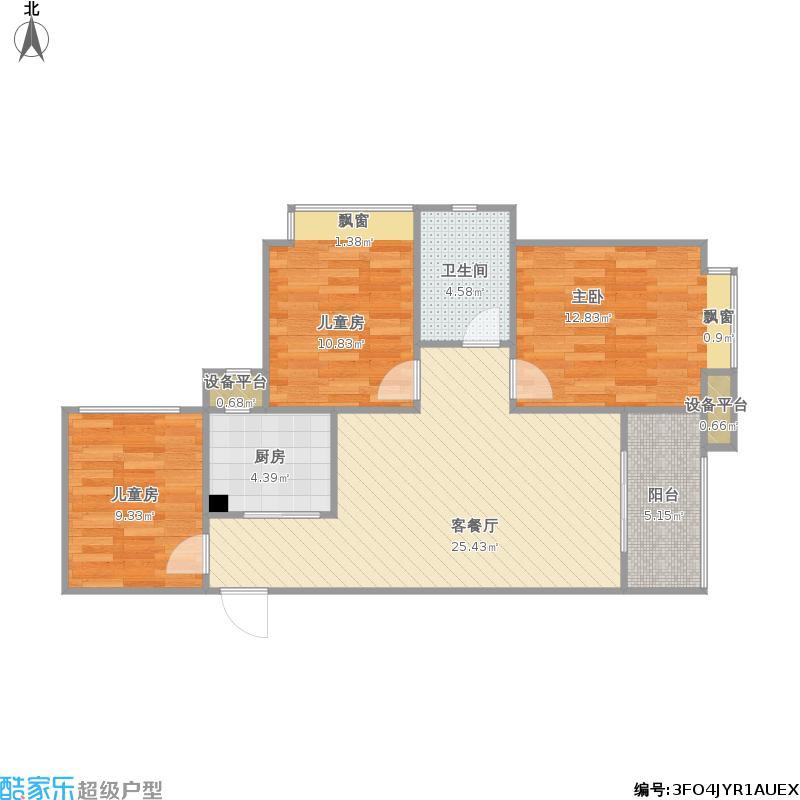 广电兰亭时代J4户型+改后户型图.jpg