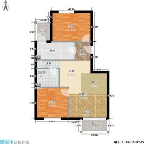 陶然湖景2室1厅1卫1厨74.00㎡户型图