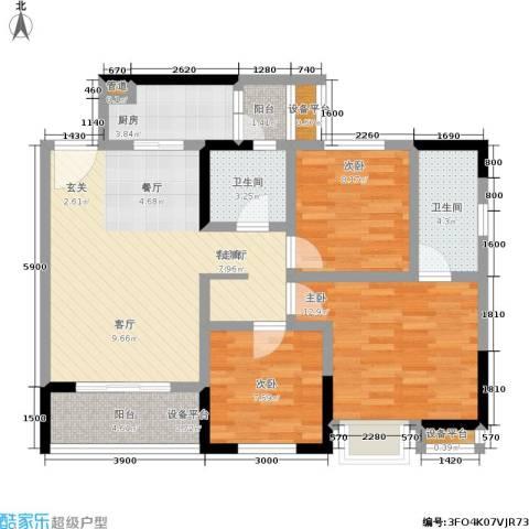 思缘逸家3室1厅2卫1厨79.00㎡户型图