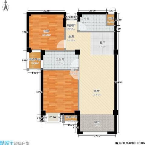 中河名庭2室1厅2卫0厨90.00㎡户型图