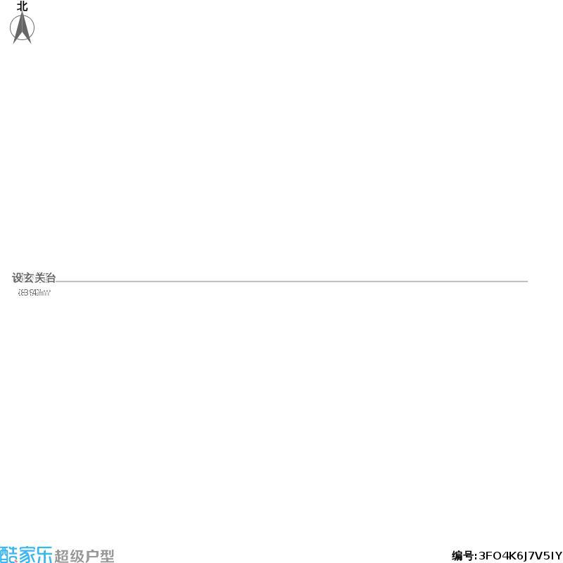 菁华名门一期(华信世纪花园)107.37㎡三房,一期户型