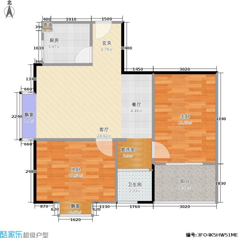 银泰大智嘉园78.00㎡银泰大智嘉园户型图1#D户型2室2厅1卫(4/7张)户型2室2厅1卫