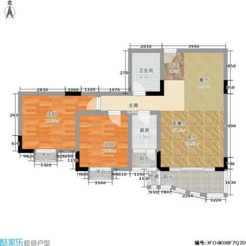 茂源雅居2室1厅1卫1厨69.49㎡户型图