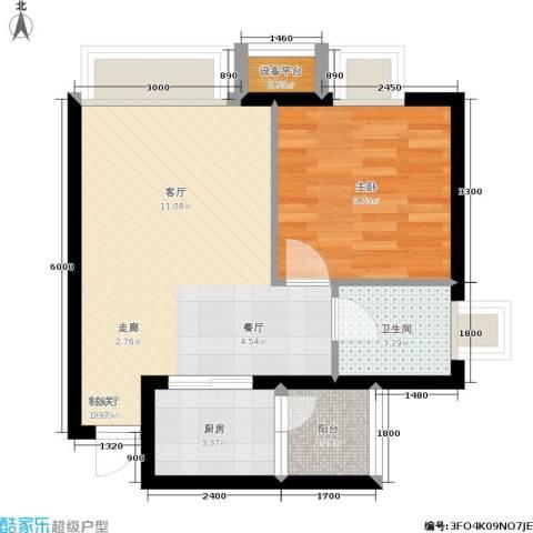 蓝色星空1室1厅1卫1厨42.00㎡户型图