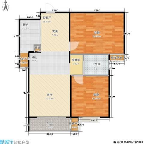 世佳戎居2室1厅1卫1厨94.00㎡户型图