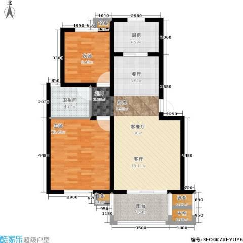 鼎欣世家2室1厅1卫1厨84.00㎡户型图