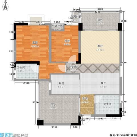 唐庄2室1厅2卫1厨110.00㎡户型图