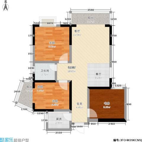 百康年世纪门3室1厅1卫1厨72.00㎡户型图