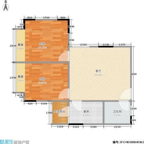 天河名港2室1厅1卫1厨51.91㎡户型图