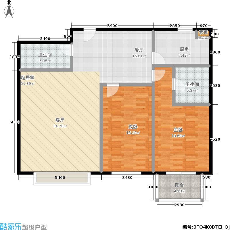 国电中兴嘉园123.00㎡二室二厅二卫户型