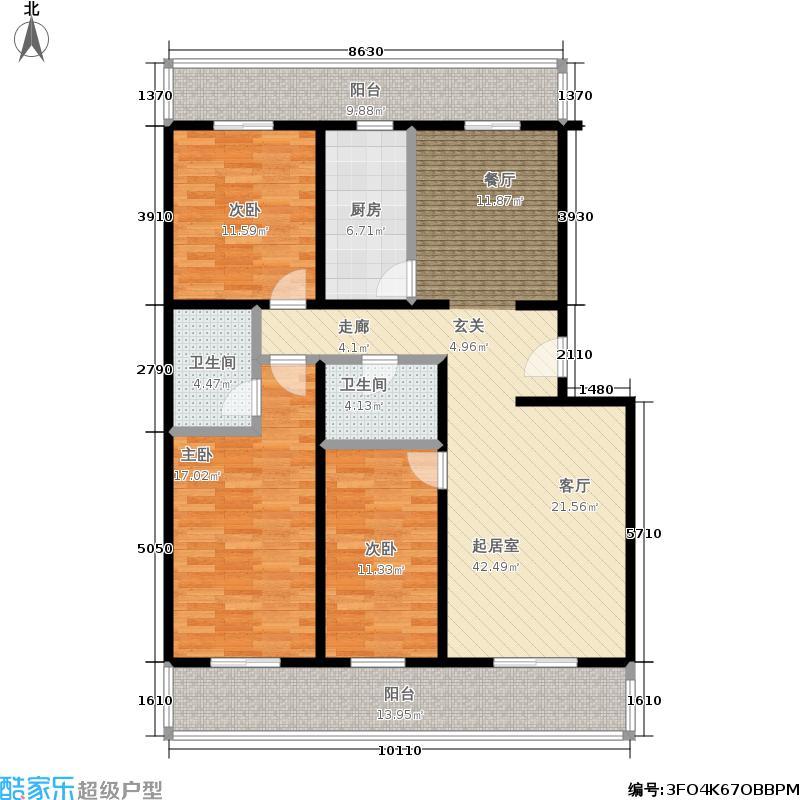 众智家园三室二厅二卫1户型