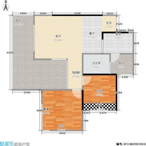 春城斓山2室1厅1卫1厨105.00㎡户型图