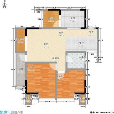 天下城2室0厅1卫1厨69.00㎡户型图
