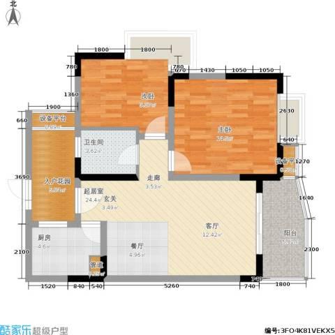 上海城二期2室0厅1卫1厨71.00㎡户型图