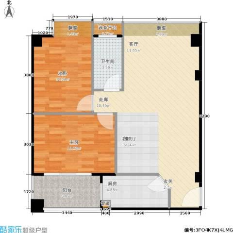 香港公馆2室1厅1卫1厨97.00㎡户型图