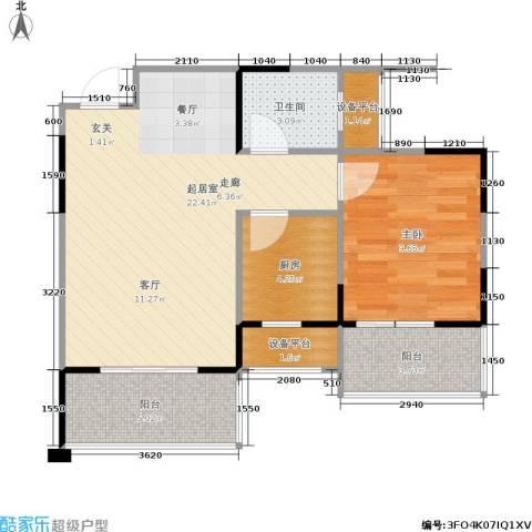 书香美舍1室0厅1卫1厨50.88㎡户型图