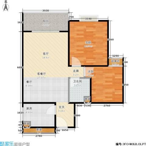 凤天竹园2室1厅1卫1厨63.49㎡户型图