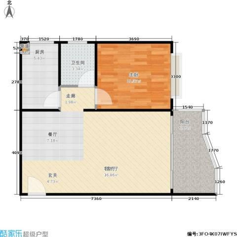 花溪大厦1室1厅1卫1厨63.00㎡户型图