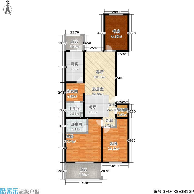 官书院123.78㎡三室-两厅-两卫户型