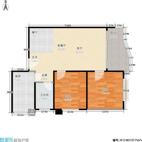 花溪大厦2室1厅1卫1厨74.00㎡户型图