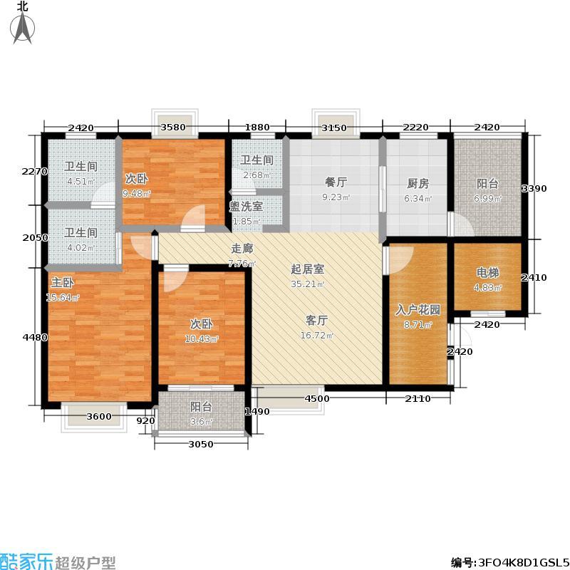 海林馨香雅苑125.45㎡琴香阁01户型3室2厅2卫户型3室2厅2卫