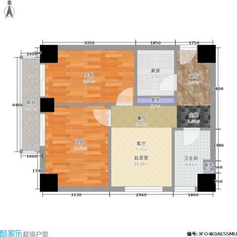 远见名苑2室0厅1卫1厨78.00㎡户型图