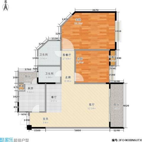 幸福雅舍2室1厅2卫1厨70.47㎡户型图