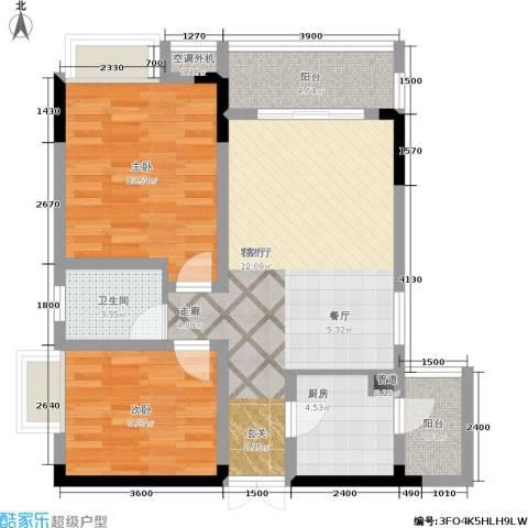 中凯翠海朗园2室1厅1卫1厨69.00㎡户型图